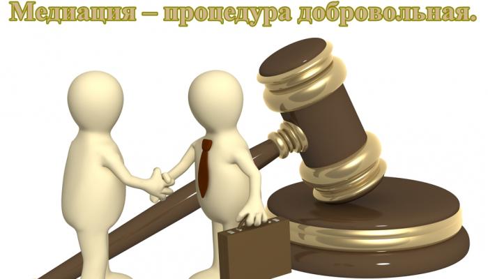 Павлодарский элеватор квартира на элеваторе улан удэ